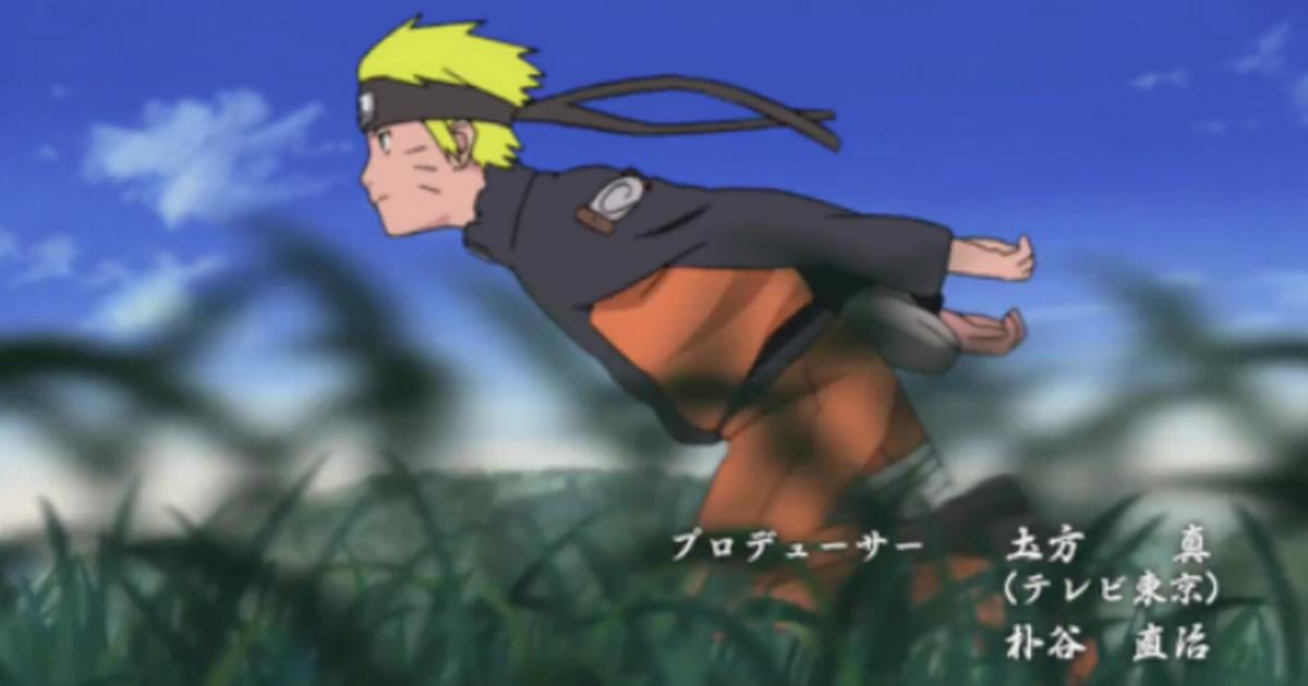 Naruto Run Area