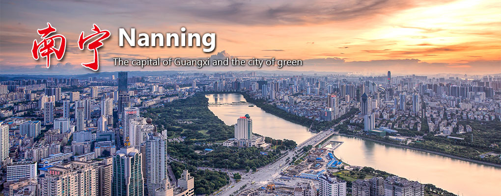 Nanning Investment Travel