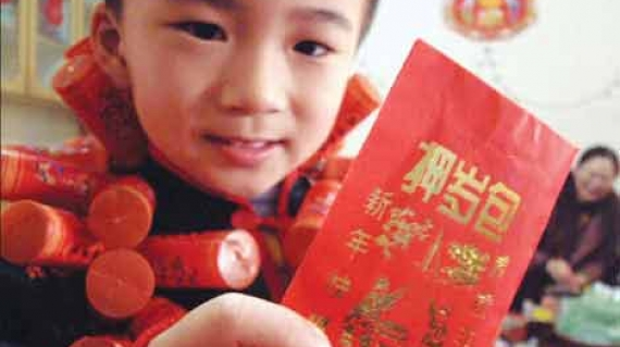 What To Do With Your Children's Hong Bao Money
