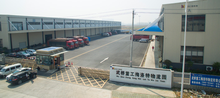 Wuhan Coronavirus Meiluote EC World Reit