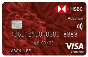 HSBC Advance Credit Card
